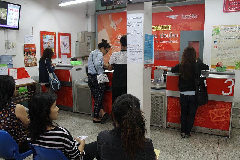 Vienne fermetures des bureaux de poste pour cause estivale