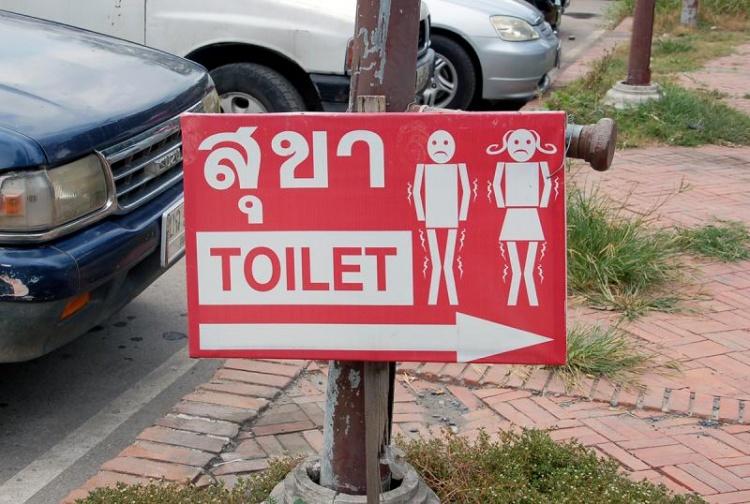 Panneau pour indiquer les toilettes en Thaïlande - plutôt réaliste !