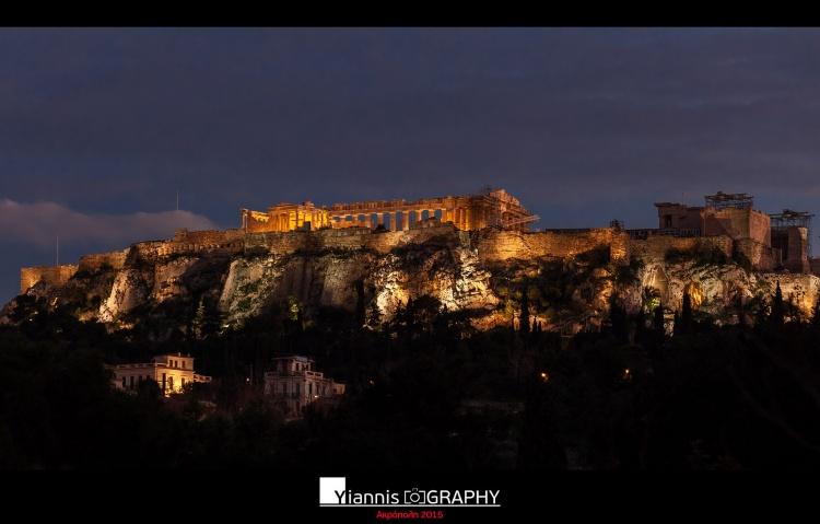 Vue magnifique sur l'acropole d'Athène en Grèce.