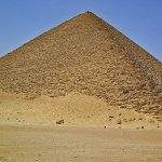 Pyramide rouge à Dahchour