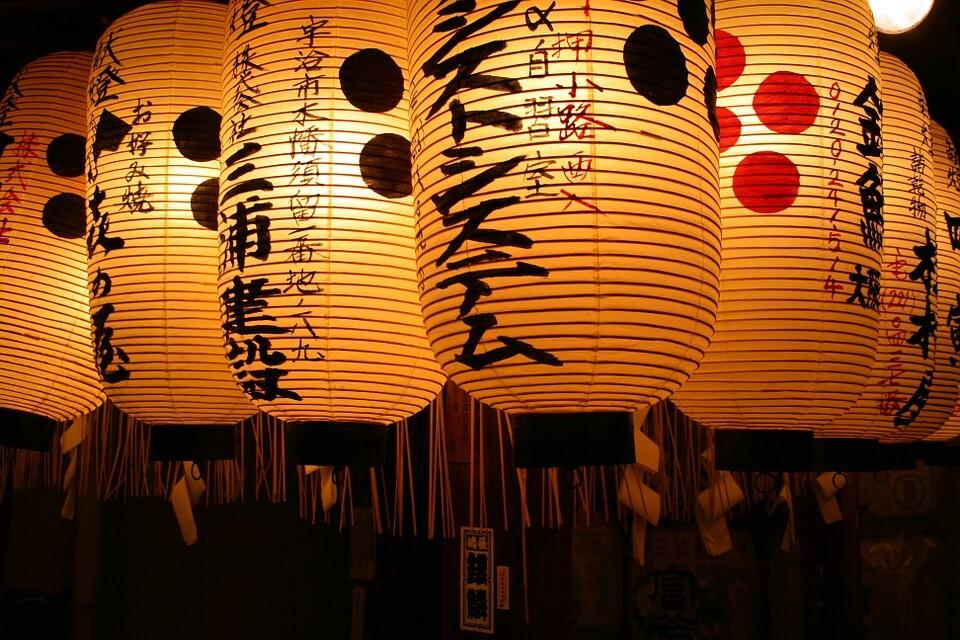 lanternes japon