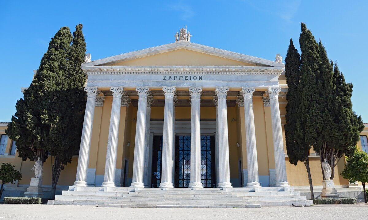 zappeion jardin national que faire à Athènes