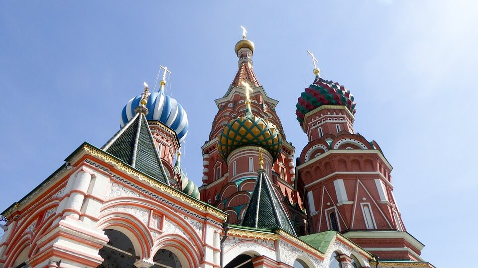 moscou details cathedrale