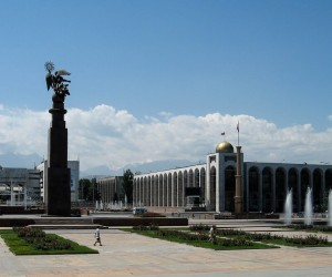 Bichkek : Climat/Quand partir ? (à 198 km)