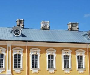 Salaspils : Climat/Quand partir ? (à 19 km)