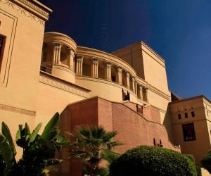 Marrakech : Climat/Quand partir ? (à 121 km)