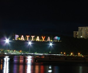 Pattaya : Climat/Quand partir ? (à 108 km)