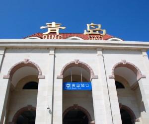 Qingdao : Climat/Quand partir ? (à 551 km)