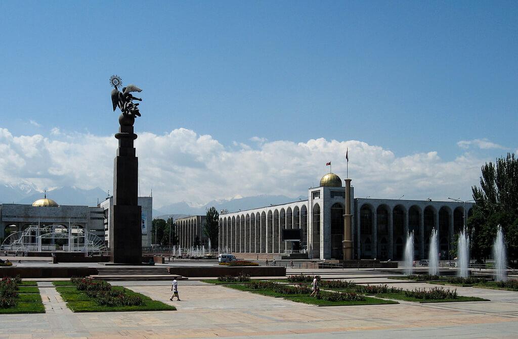 Bichkek : 4. Bichkek