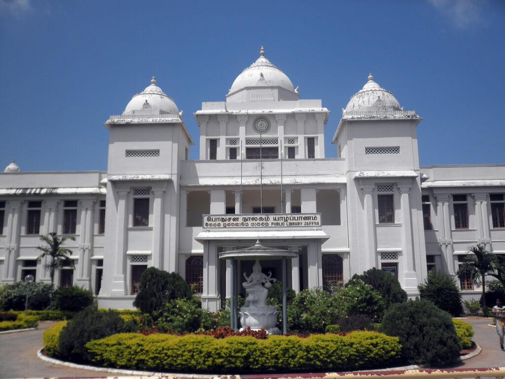Jaffna : PA192947