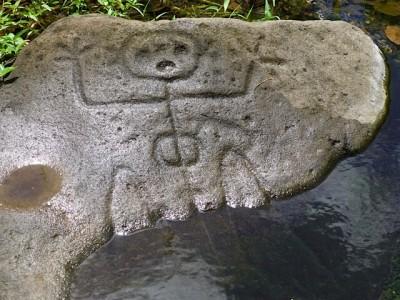 Photo de : Le parc archéologique des roches gravées (Trois-Rivières)