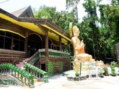 Photo de : Wat Pa Maha Chedi Kaew