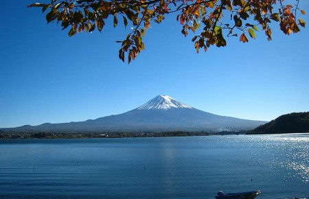 Photo de : Grimper au sommet du Mont Fuji