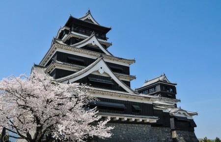 Photo de : Le Japon