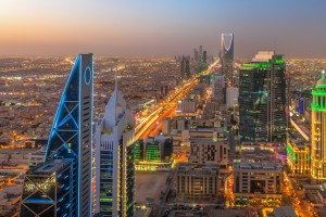Arabie Saoudite : La skyline de Riyadh