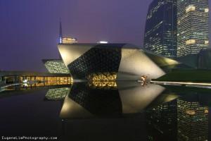 Chine : Canton (Guangzhou)