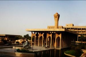 Dhahran : KFUPM Mosque