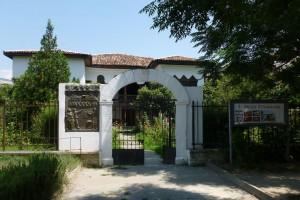 Elbasan : The Ethnographic Museum in Elbasan