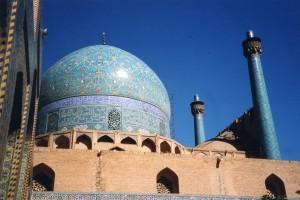 Iran : Ispahan
