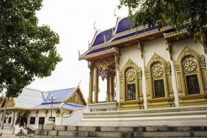 Khon Kaen :