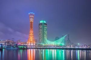 Japon : Kobe