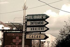 Serbie : Kragujevac