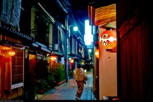 Japon : Kyoto