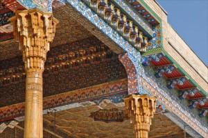 Arabie Saoudite : La Mecque
