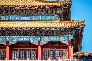 Pékin (Beijing) : Pékin