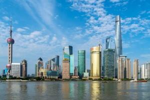 Shanghai : Shanghai