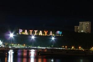 Pattaya : 2007-08-31_18-59-10_DSC-H2_DSC03971