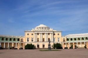 Saint-Pétersbourg : Pavlovsk -  Па́вловск