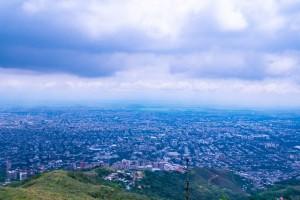 Santiago de Cali : Cali, Colombia