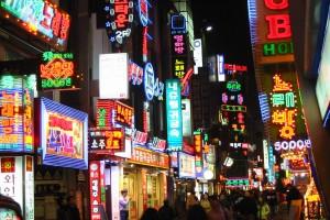 Corée du Sud : Seoul