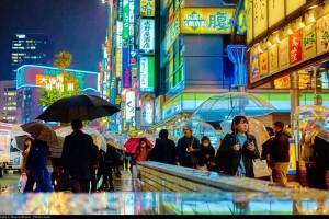 Tokyo : Tokyo