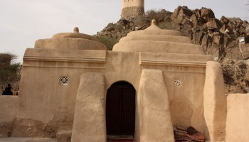 Fujaïrah (Al-Fujayrah)