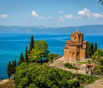 La Macédoine du Nord