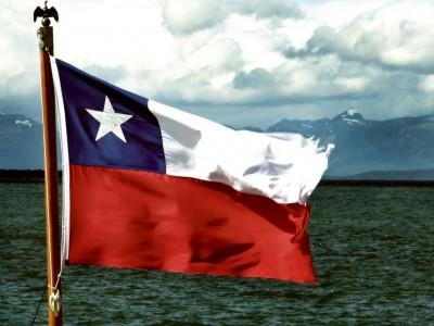 Chili : Fuerza Chile!