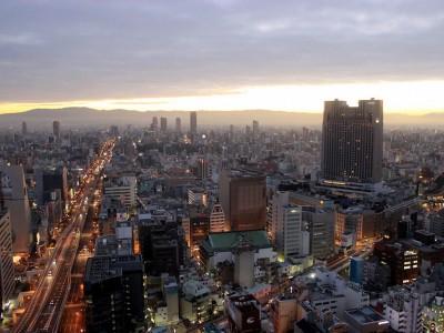 Photo de : Hiroshima