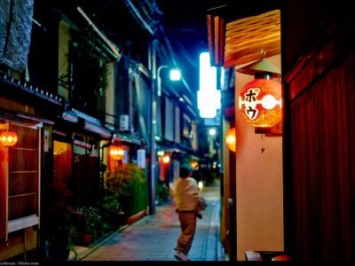 Photo de : Kyoto