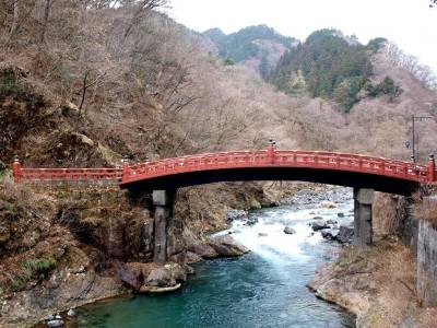 Photo de : Nikko
