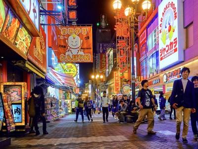 Photo de : Osaka
