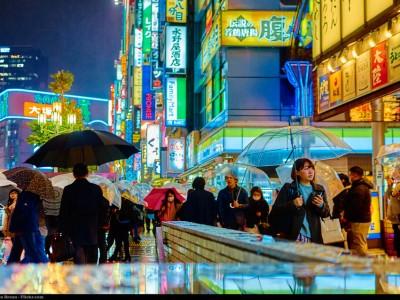 Photo de : Tokyo