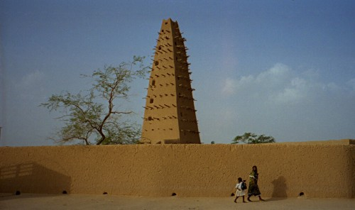 Agadez : 1997 #277-9A Agadez mosque