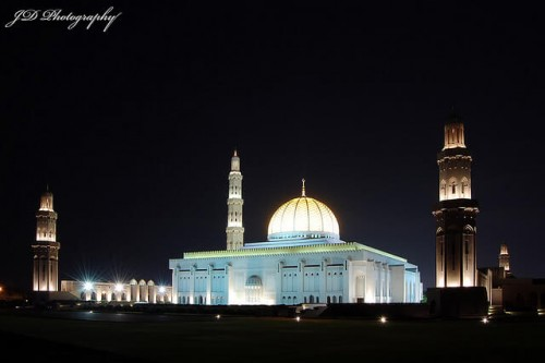 Mascate : Grand Mosque - Sultanate of Oman