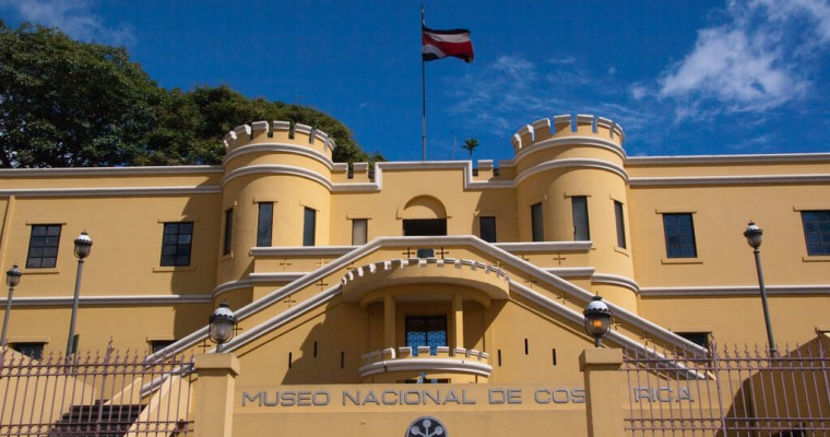 San José : Costa Rica - San Jose and National Museum