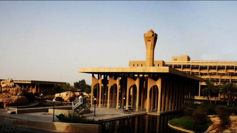 Dhahran