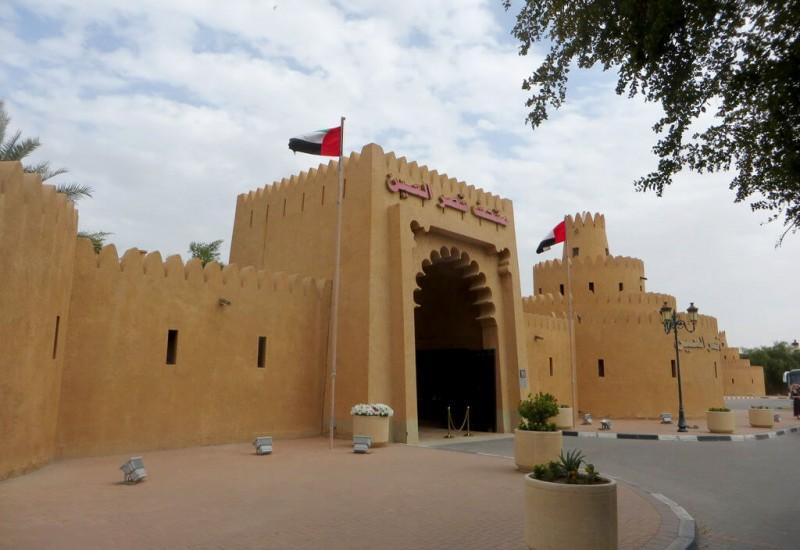 Al-Aïn