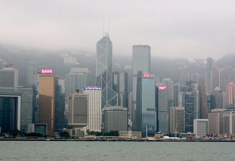 L'Île de Hong Kong